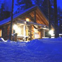 Hotel Pictures: Hirvipirtit Lapland Cabins, Jurmu