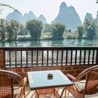 Hotel Pictures: Yangshuo Mountain Retreat, Yangshuo