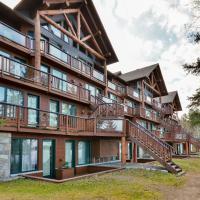 Hotel Pictures: Les Condos du Lac Taureau, Saint-Michel-des-Saints