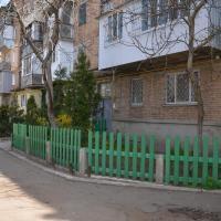 Studio Apartment - Inzenernaya 17