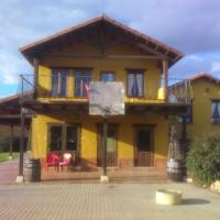 Hotel Pictures: Casarural Vallecillo, Vallecillo