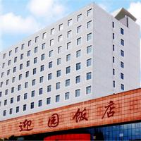 Hotel Pictures: Ying Yuan Hotel, Jiading