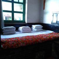 Zdjęcia hotelu: Pingyao Xinxin Youth Hostel, Pingyao