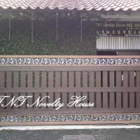 Fotografie hotelů: TnT Novelty House, Teluk Intan
