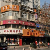 Hotel Pictures: Pod Inn Hangzhou West Lake North Jianguo Road Branch, Hangzhou