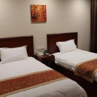 Hotellikuvia: GreenTree Inn Zhejiang Ningbo Dongqian Lake Yinxian Avenue North Mozhi Road Business Hotel, Ningbo