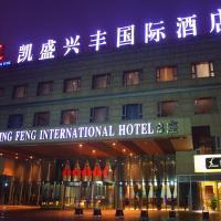 Kaisheng Xingfeng International Hotel