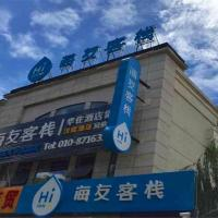 Hotel Pictures: Hi Inn Beijing Yizhuang West Tianhua Road, Daxing