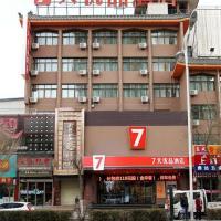 Hotel Pictures: 7Days Premium Zhangye Passengers Station, Zhangye