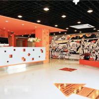 Hotel Pictures: Pod Inn Xi'an Yanliang Renmin Road, Lintong