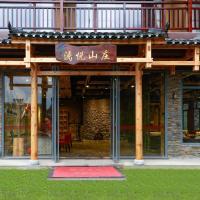Hotelfoto's: Yangshuo Li Yue Hotel, Yangshuo
