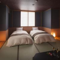 Room with Tatami Area and Mountain View