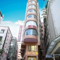 Fotografie hotelů: Towns Well Hotel, Macau