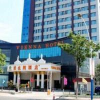 Hotel Pictures: Vienna Hotel Qingdao Jiaozhou, Jiaozhou