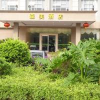 Sen Mei Hotel