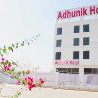Adhunik Hotel Neemrana