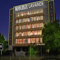 Hotel Pictures: Lavande Hotel Wuhan Wujiashan, Wujiashan