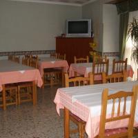 Hotel Pictures: Hisenda Pepito, Riba-roja dEbre