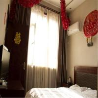 Hotel Pictures: Maisidun Business Hotel, Qianxi