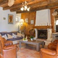 Hotel Pictures: Gite La Bergerie, La Chevallerais