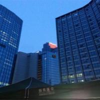 Qingdao Seashell Apartment