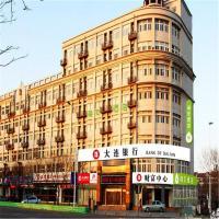 Hotel Pictures: Hi Inn Tianjin Development Zone Second Avenue, Binhai
