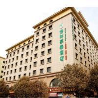 Zdjęcia hotelu: GreenTree Inn Shandong Qingdao Wuyishan Road Jiashike Shopping center Business Hotel, Huangdao