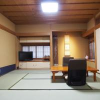 Japanese-Style Deluxe Room with Shared Bathroom