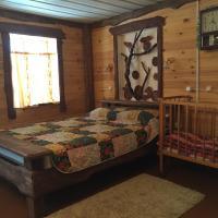 Hotel Pictures: Etno Dom Lina, Druysk