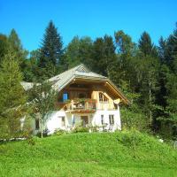 Hotel Pictures: Ferienhaus Waldhauser, Hermagor