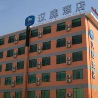 Hotel Pictures: Hanting Express Beijing Xinguozhan, Shunyi