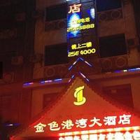 Hotel Pictures: Golden Harbour Hotel, Jinghong