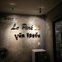 Le Park 23 Boutique Resort