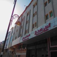 Fotos de l'hotel: Khaleej ALez Furnished Units, Dammam