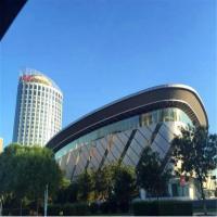 Hotel Pictures: Jiu Tian International Hotel, Chifeng