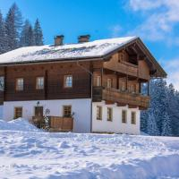 Hotel Pictures: Guggenbergerhof, Maria Luggau