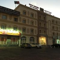 Gulf Crown Hotel Apartment