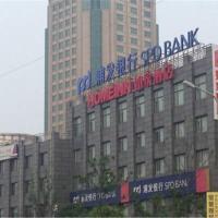 Hotelbilder: Home Inn Shanghai Jinshan City Beach Bailian Shopping Centre, Jinshan
