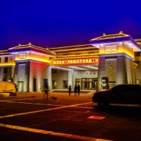 Фотографии отеля: Dunhuang Hua Xia International Hotel, Dunhuang