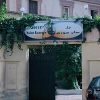Fotos do Hotel: Hotel Saint Georges Tunis, Tunes