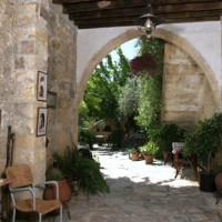 Fotos del hotel: Nicolas and Maria's Cottages, Anoyira