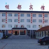 Hotelbilder: Badu Guesthouse, Hexigten