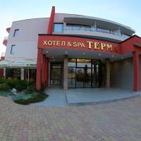 Hotel Pictures: Hotel Spa Terma, Yagoda