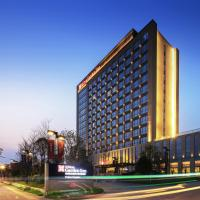 Hotel Pictures: Hilton Garden Inn Fuzhou Cangshan, Fuzhou