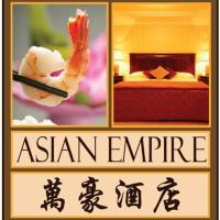 Fotos del hotel: Hotel Asian Empire, Kuurne