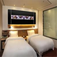Hotelbilder: Keqi Huayi Hotel, Hexigten