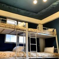 Shijiao GO Hostel