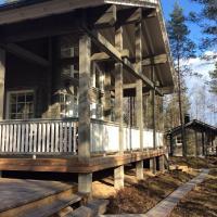 Hotel Pictures: Villa Carelia, Lohilahti