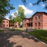 Hotelbilleder: Boardinghaus Weinberg Campus, Halle an der Saale