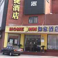 Hotel Pictures: Home Inn Shanghai Fengxian Nanqiao East Huancheng Road, Fengxian